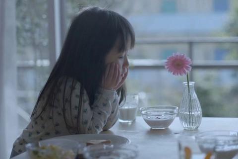 デジタル・ガーデンコンテスト受賞作品 グランプリ