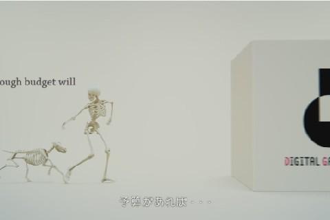 デジタル・ガーデンコンテスト受賞作品 特別賞
