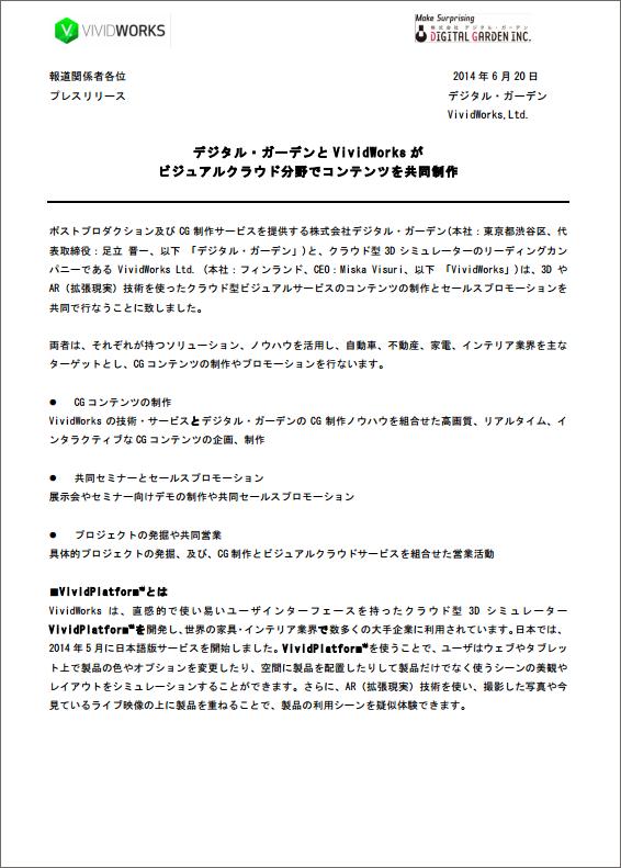 0620_pdf