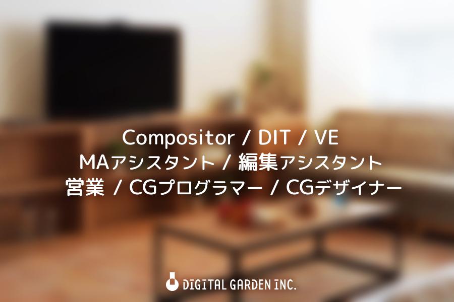 experienced_jp