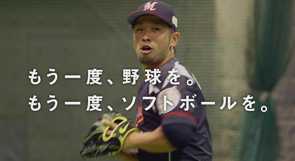 vimeo_yume
