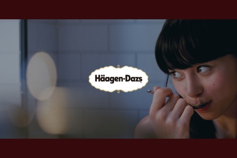 ハーゲンダッツ ジャパン / 「小さな儀式」篇30秒