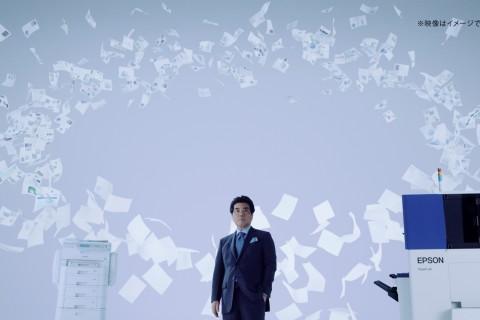 エプソン / ビジネスイメージ「循環」篇