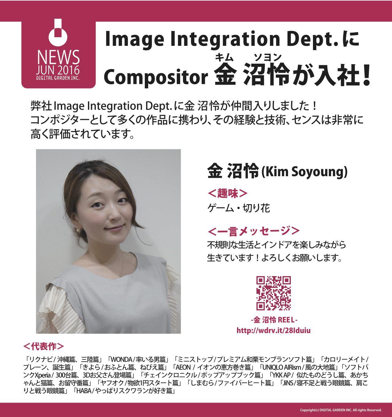 kim_nyusha_web のコピー