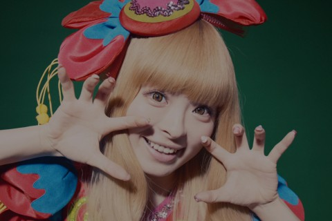 ASOBISYSTEM / 「KPP 5iVE YEARS MONSTER WORLD TOUR 2016」PRムービー