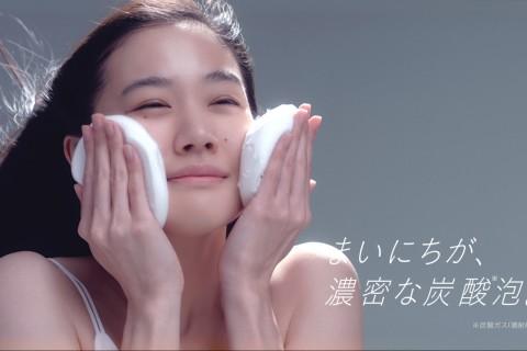 マンダム ビフェスタ/ハイスピード炭酸泡洗顔篇