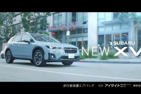 SUBARU / 新型SUBARU XV「都市で輝くために」篇