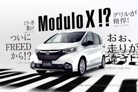 本田技研工業 / フリード「驚きの声」篇