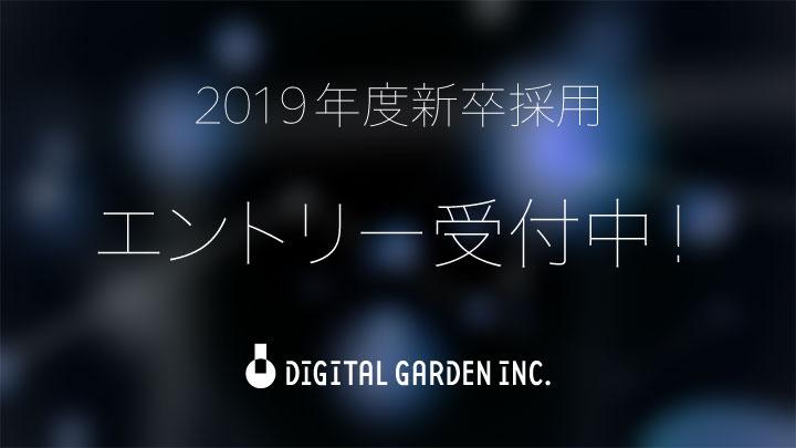 Entry_start_2019