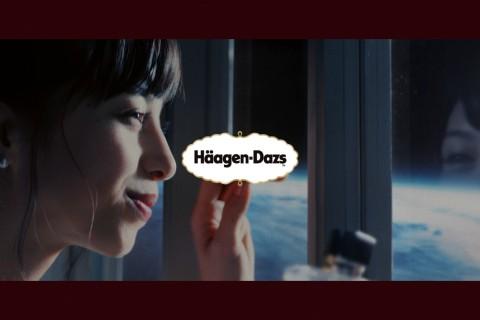 ハーゲンダッツジャパン / クリスピーサンド「私のスペシャルスイーツEARTH」篇