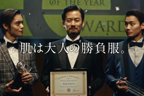 資生堂ジャパン / uno「タフな環境」篇