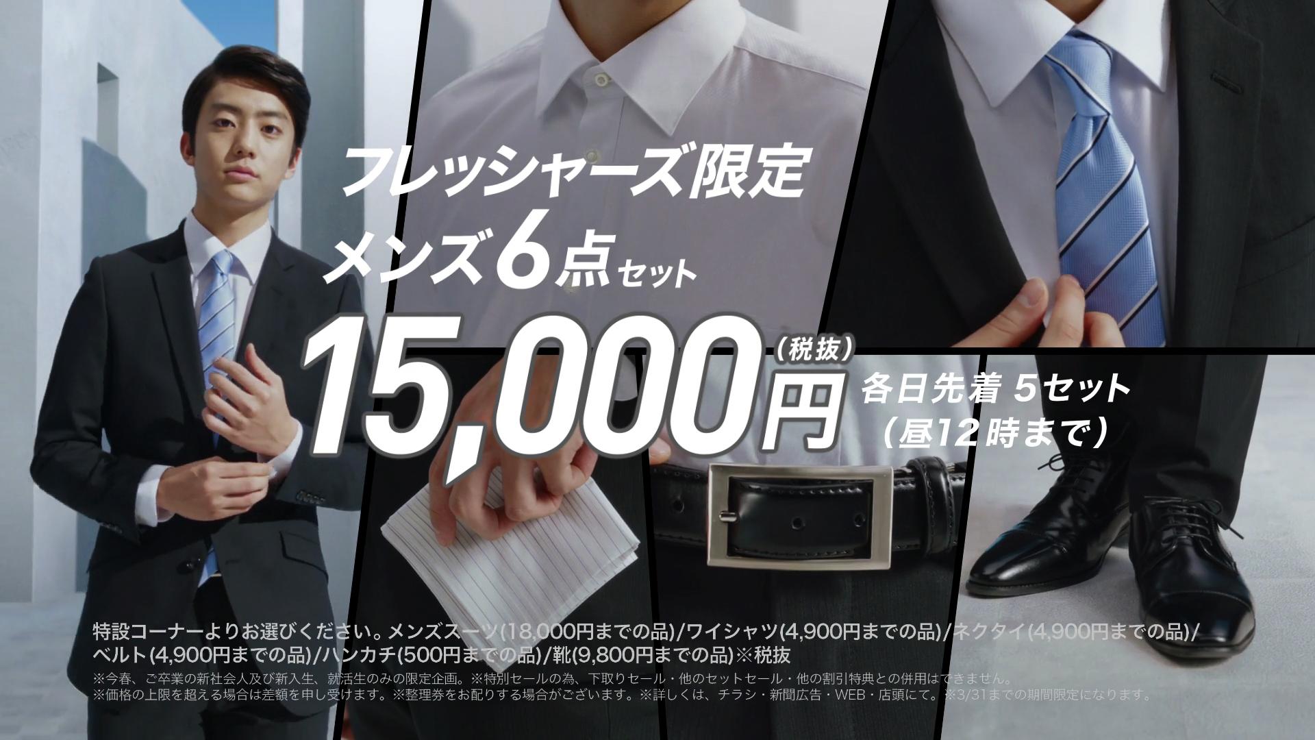 haruyama_SC