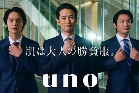 資生堂ジャパン / uno UVパーフェクションジェル「肌だ」篇