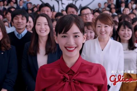 江崎グリコ / smile.Glico「スキパニ スマイル」