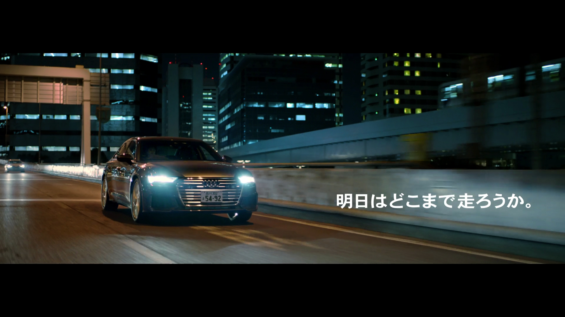 Audi_SC