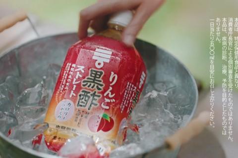 Mizkan / りんご黒酢「庭いじり」篇