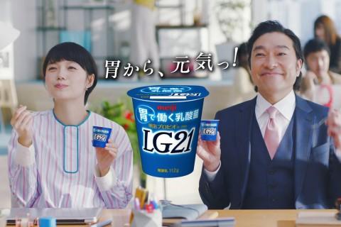 明治 / 明治プロビオヨーグルトLG21「LG21マーチ オフィス」篇