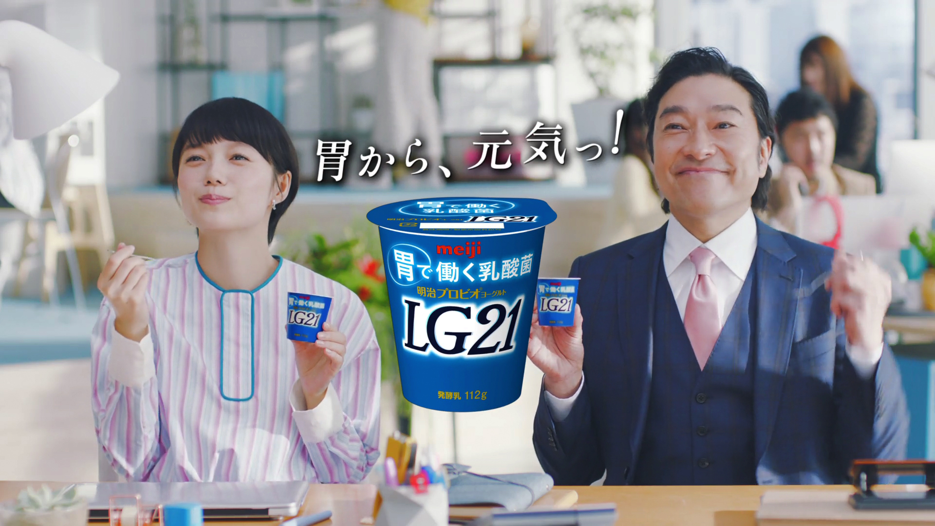 LG21_SC