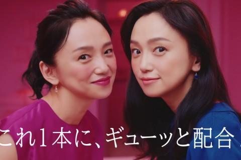 エーザイ / チョコラBB リッチ・セラミド「2人の永作さん」篇