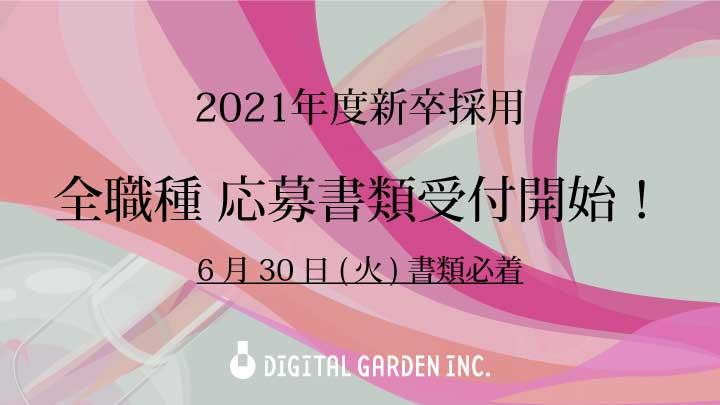 200529_shorui_start