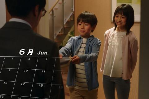 パナソニック / 毎日が備える日「6月」篇