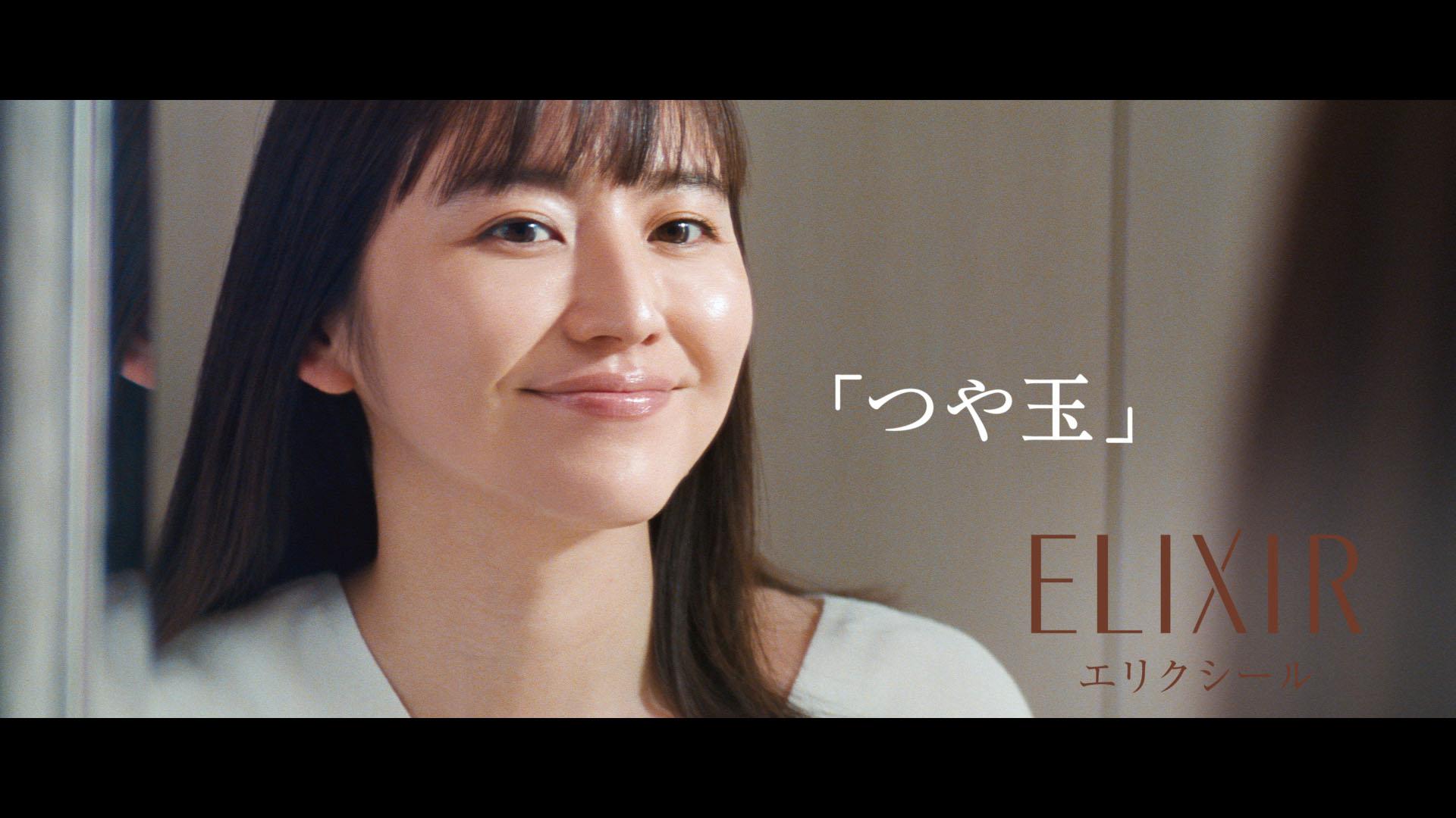 elixir_SC