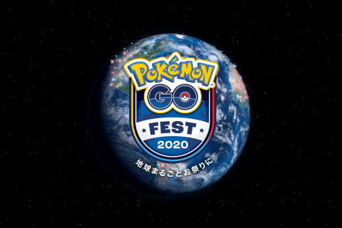 ポケモン / 「Pokémon GO Fest 2020が開催されます!」