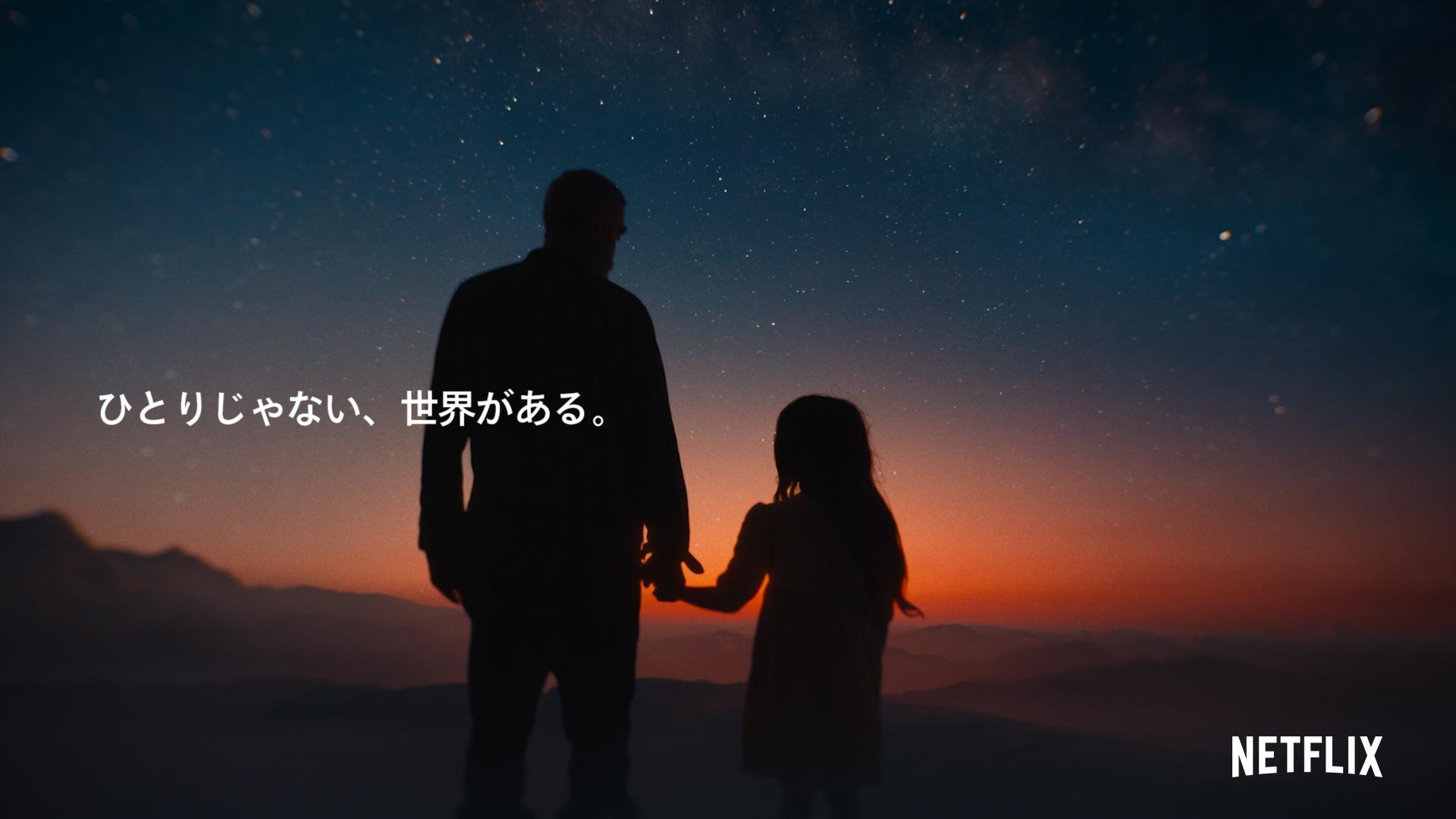 17_Netflix_web
