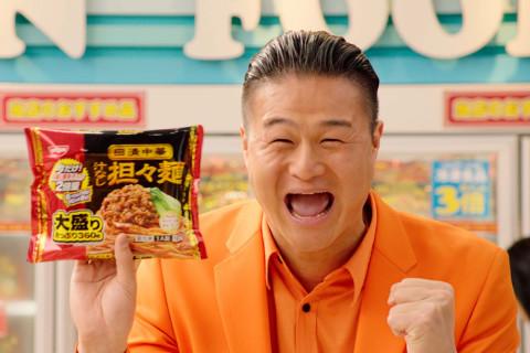 日清食品ホールディングス / 汁なし担々麺「食べればハマる2倍」篇